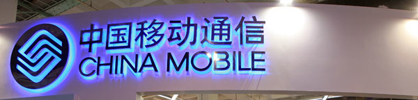 chinamobile_header